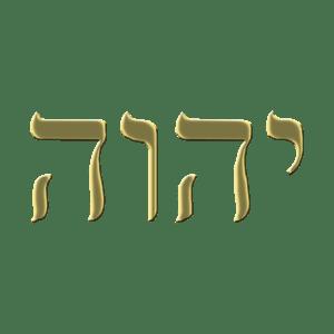 이 히브리어 문자는 오른쪽에서 왼쪽으로 읽습니다. Yod Heh Vau Heh. 당신은 야훼 또는 여호와와 함께 끝납니다. 나는 천사들과의 의식에서 그러한 편지를 사용합니다.