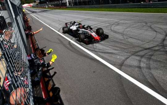 Haas Silverstone