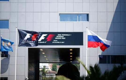 Banderas de la FIA y Rusia, Gran Premio de Rusia de 2016