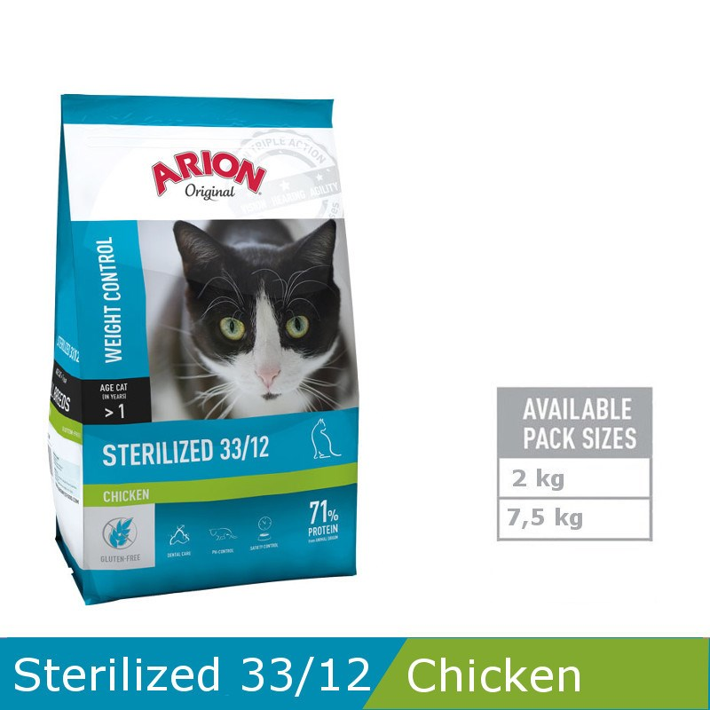 Arion Kat Sterilized