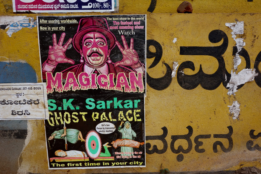 Pit Productions Magician Performance in Sirsi India