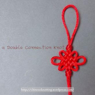 panchang-knot-04