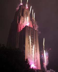 Cathedral of learning fireworks at Courtside by the Cathedral October 5, 2018 -- DAVID HAGUE