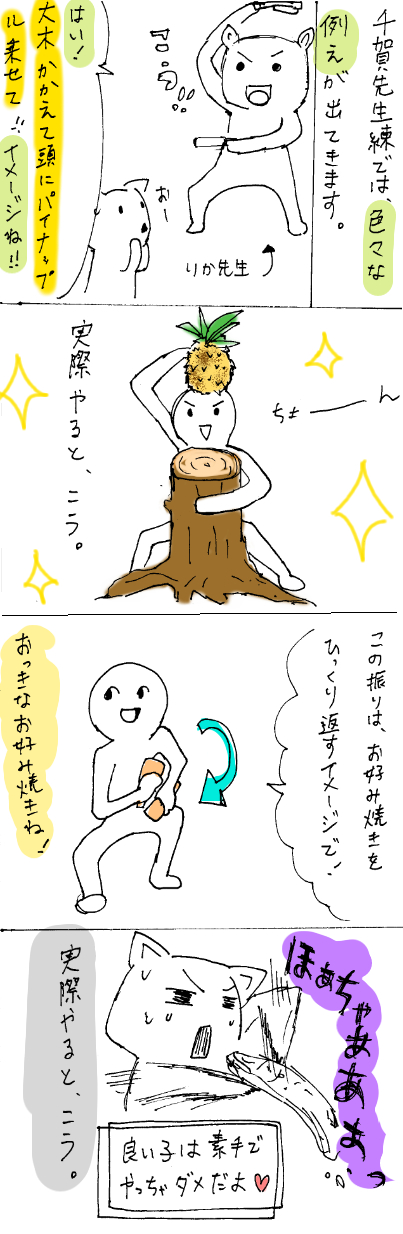 IMG-manga-04