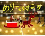 最後の練習会サンタ