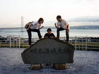 festival_2000-08-10-11_0