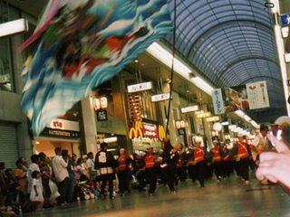 festival_2001-08-09-11_4
