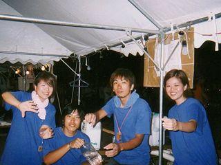 festival_2001-08-18-19_2