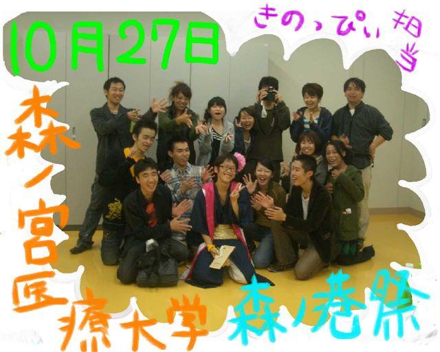 festival_2007-10-27