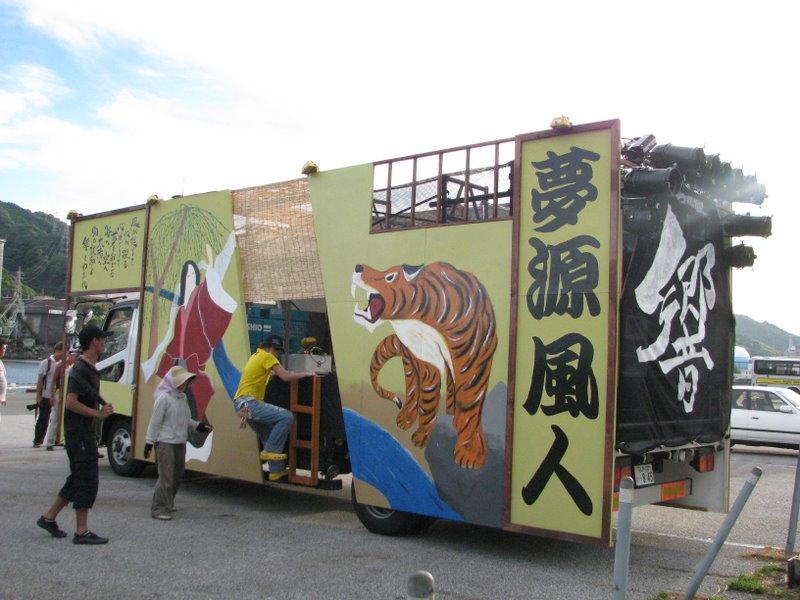 festival_2008-08-09-12_2