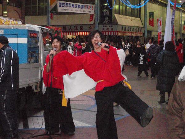 festival_2008-11-30_1