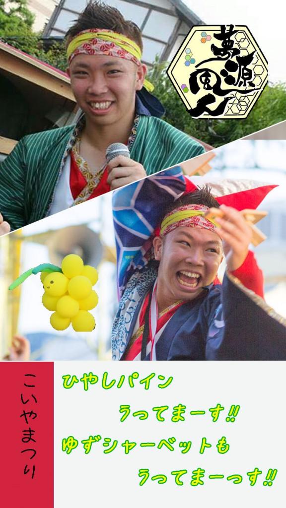 きいち祭り (1)