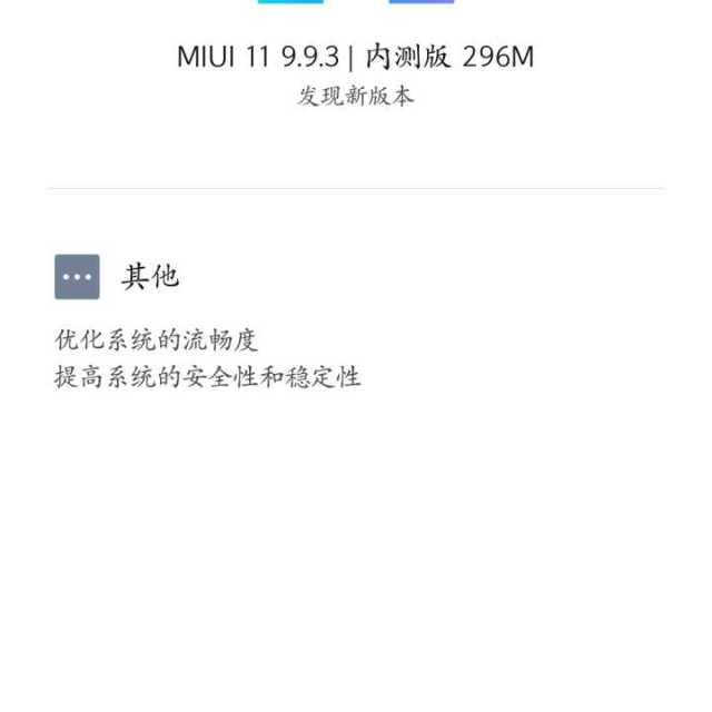 MIUI 11 Leaked