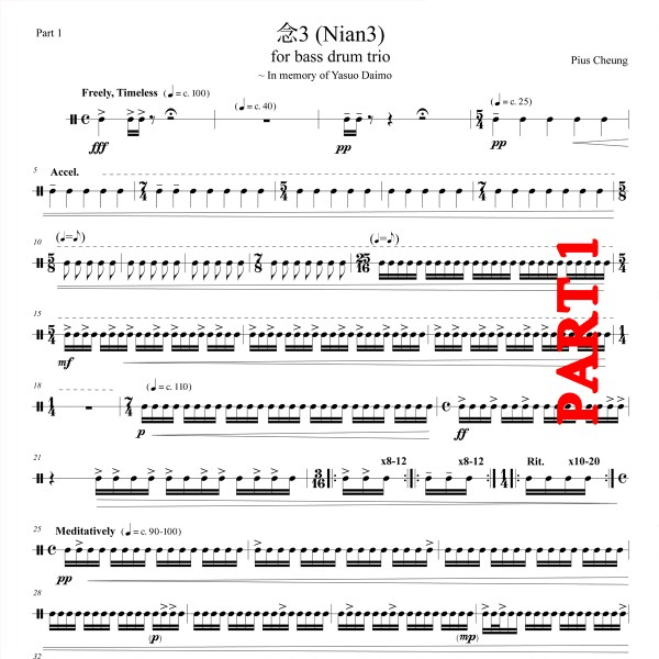 Nian3 (for bass drum trio) - Part 1