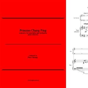 Princess Chang Ping (concerto for marimba & orchestra - piano reduction)