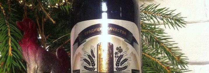 Пиво Беловежское (Республика Беларусь)
