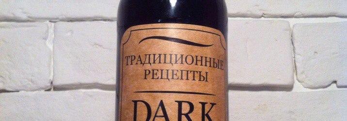 Dark Gold Отзыв