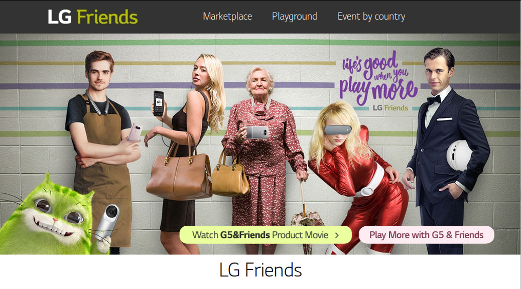 The LG Friends website