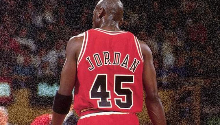 michael jordan 45 basketball jersey
