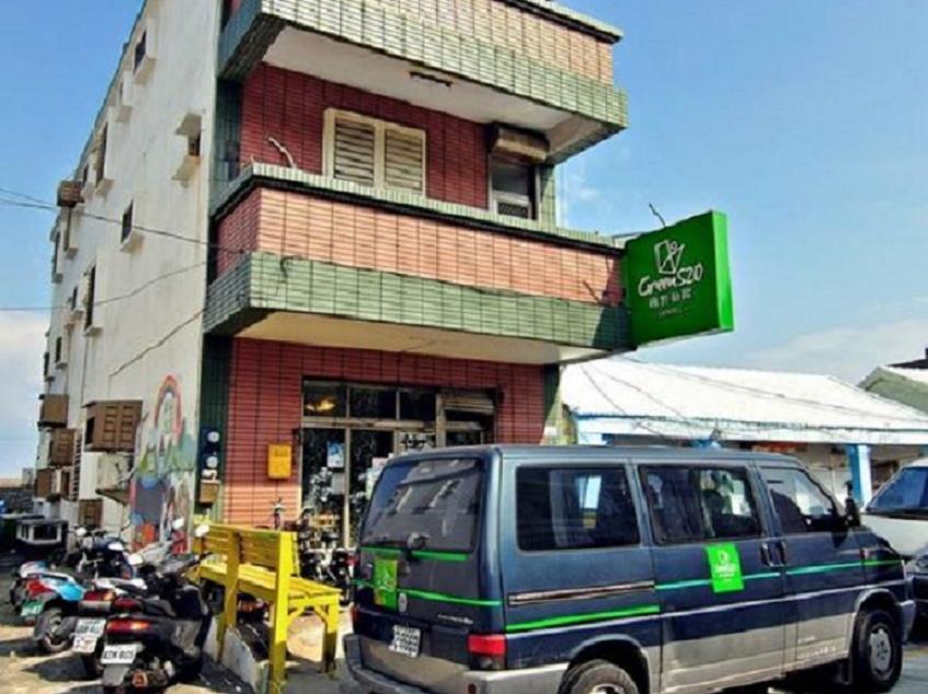 綠野仙蹤鄉村童話海島民宿 Hostel Green520 Green Island
