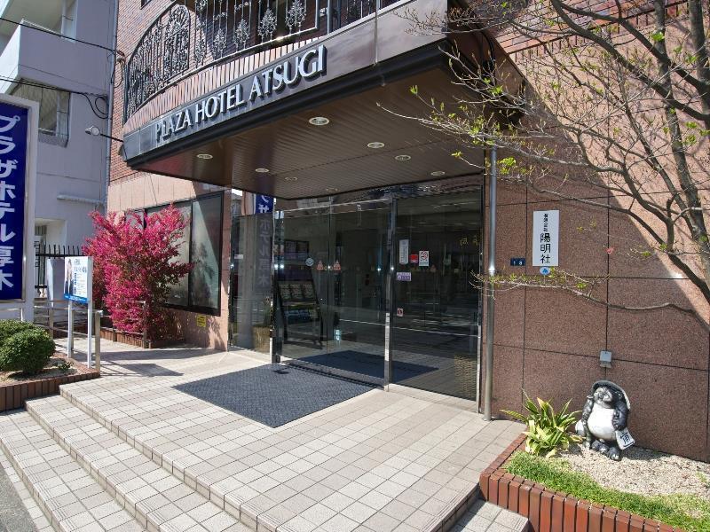 厚木廣場酒店 Plaza Hotel Atsugi