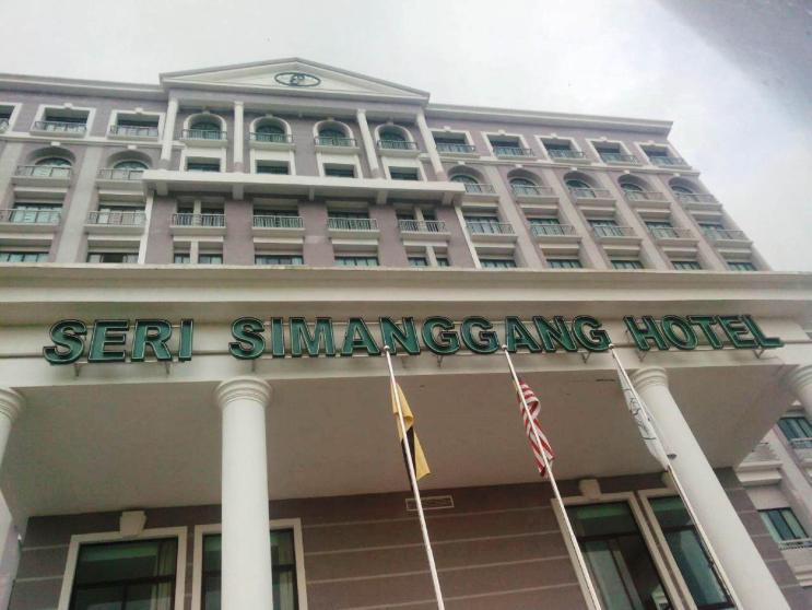Seri Simanggang Hotel