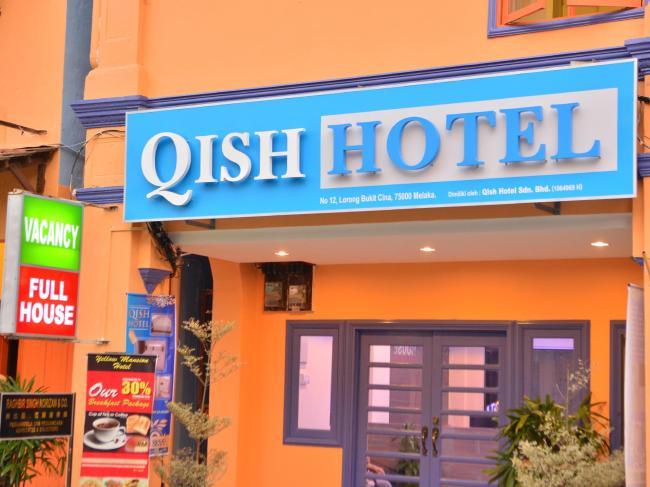 Qish Hotel Malacca / Melaka - Exterior