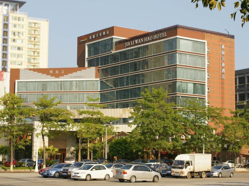 珠海珠海嘉麗酒店/原嘉麗萬豪酒店 (Zhuhai Jiali Hotel) - Agoda 提供行程前一刻網上即時優惠價格訂房服務