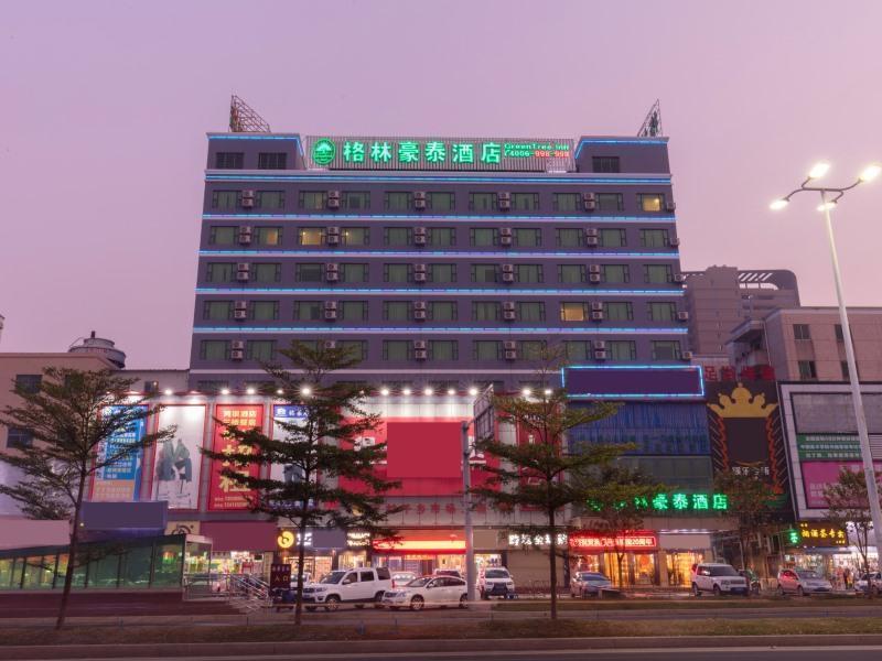 珠海格林豪泰珠海金灣區珠海機場吉林大學商務酒店 (GreenTree Inn ZhuHai Jinwan District Zhuhai Airport Jilin University Hotel ...