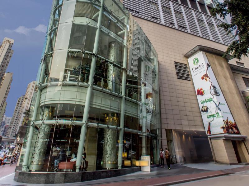 香港如心銅鑼灣海景酒店 (L'hotel Causeway Bay Harbour View) - Agoda 提供行程前一刻網上即時優惠價格訂房服務