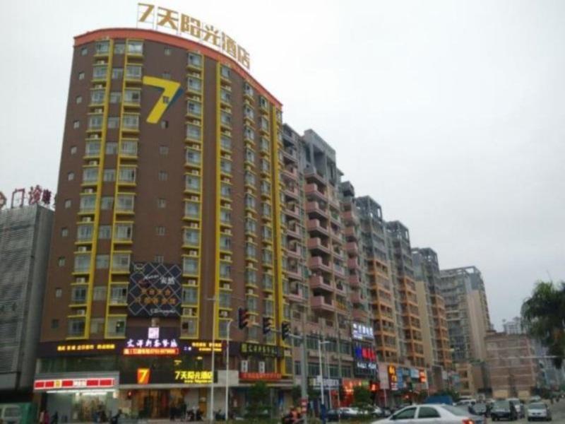 惠州7天連鎖酒店惠州博羅汽車站店 (7 Days Inn Huizhou Boluo Coach Terminal Branch) - Agoda 提供行程前一刻網上即時優惠 ...