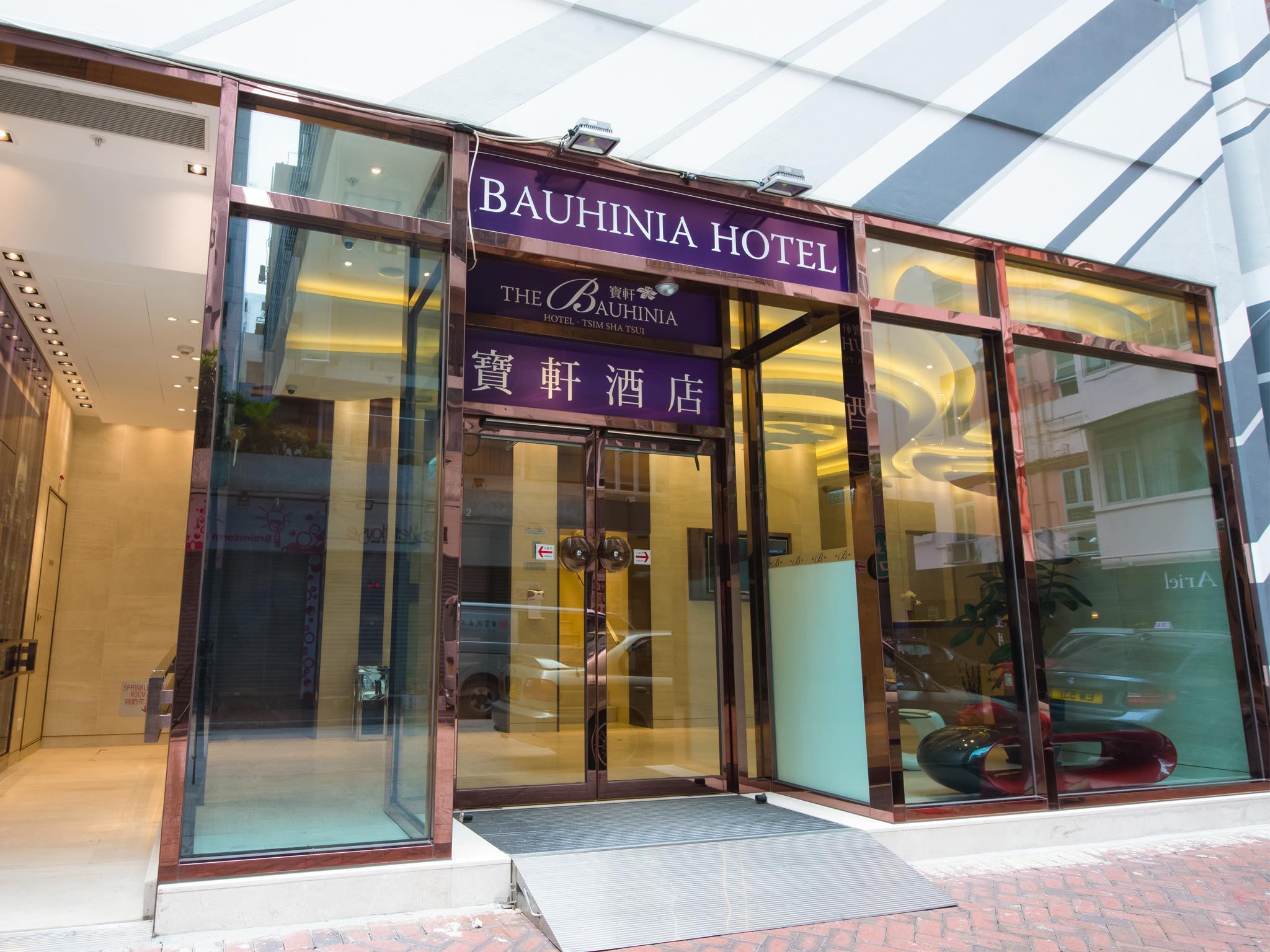 香港香港寶軒酒店 - 尖沙咀 (The Bauhinia Hotel-TST) - Agoda 提供行程前一刻網上即時優惠價格訂房服務