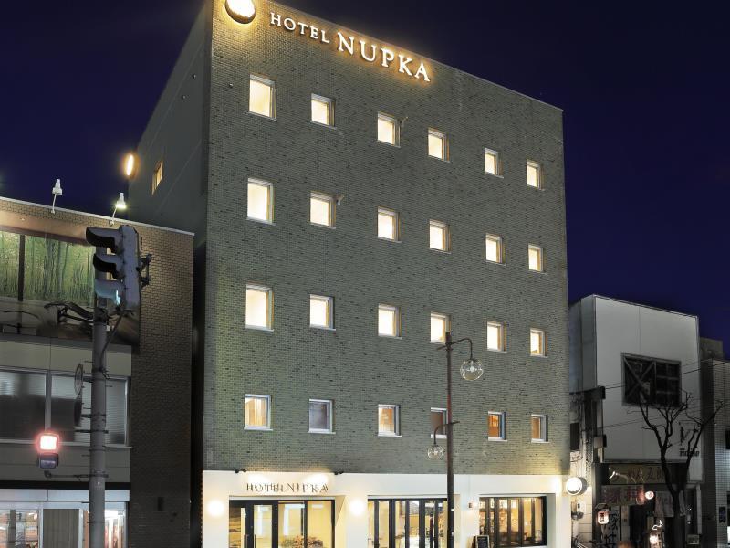 Nupka酒店 Hotel Nupka