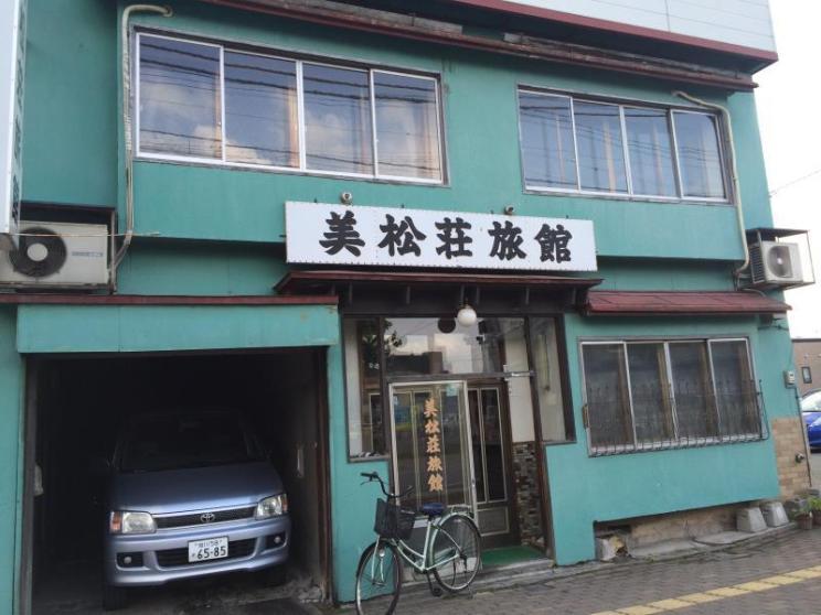 Mimatsusou Ryokan