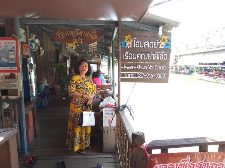 Ruen Khun Yai Chua Homestay 2 Amphawa (Samut Songkhram) Samut Songkhram Thailand