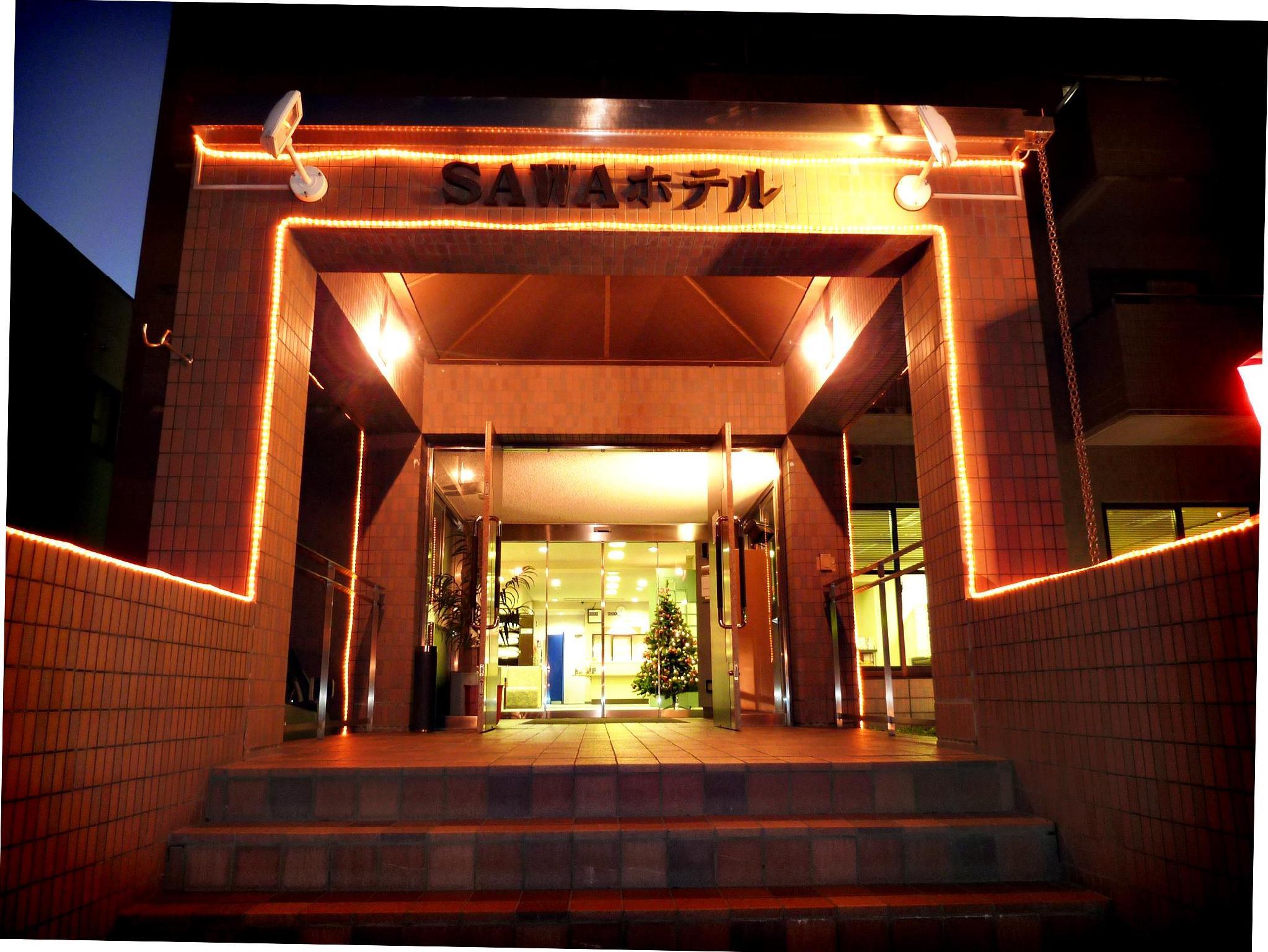 河口湖SAWA商務度假酒店 Kawaguchiko Business  Resort SAWA Hotel