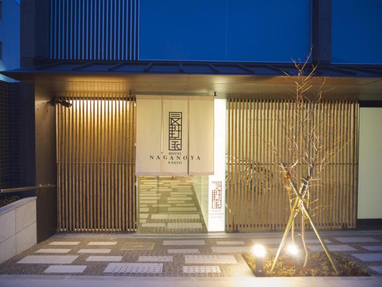 Naganoya Apartment in Nijo 304