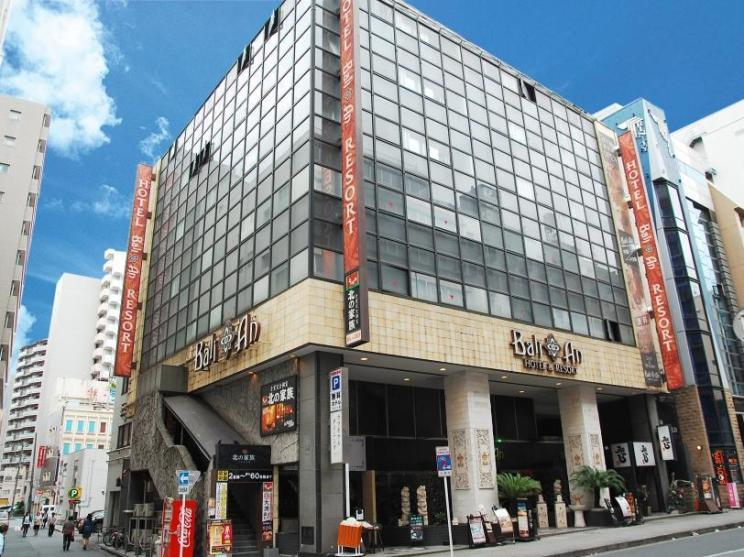 Hotel Balian Resort Chiba Chuo – Adult Only