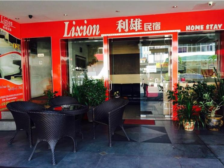 Lixion Homestay