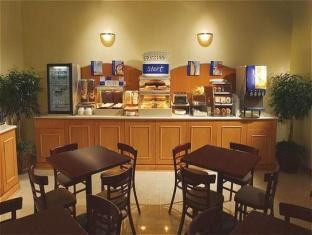 Holiday Inn Express and Suites Alpine
