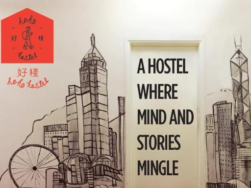 TOP HOSTELS IN JORDAN HONG KONG
