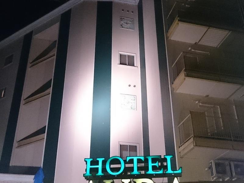 優雅-非住不可小野Aura飯店(Hotel Aura Ono) @ 超級賣場