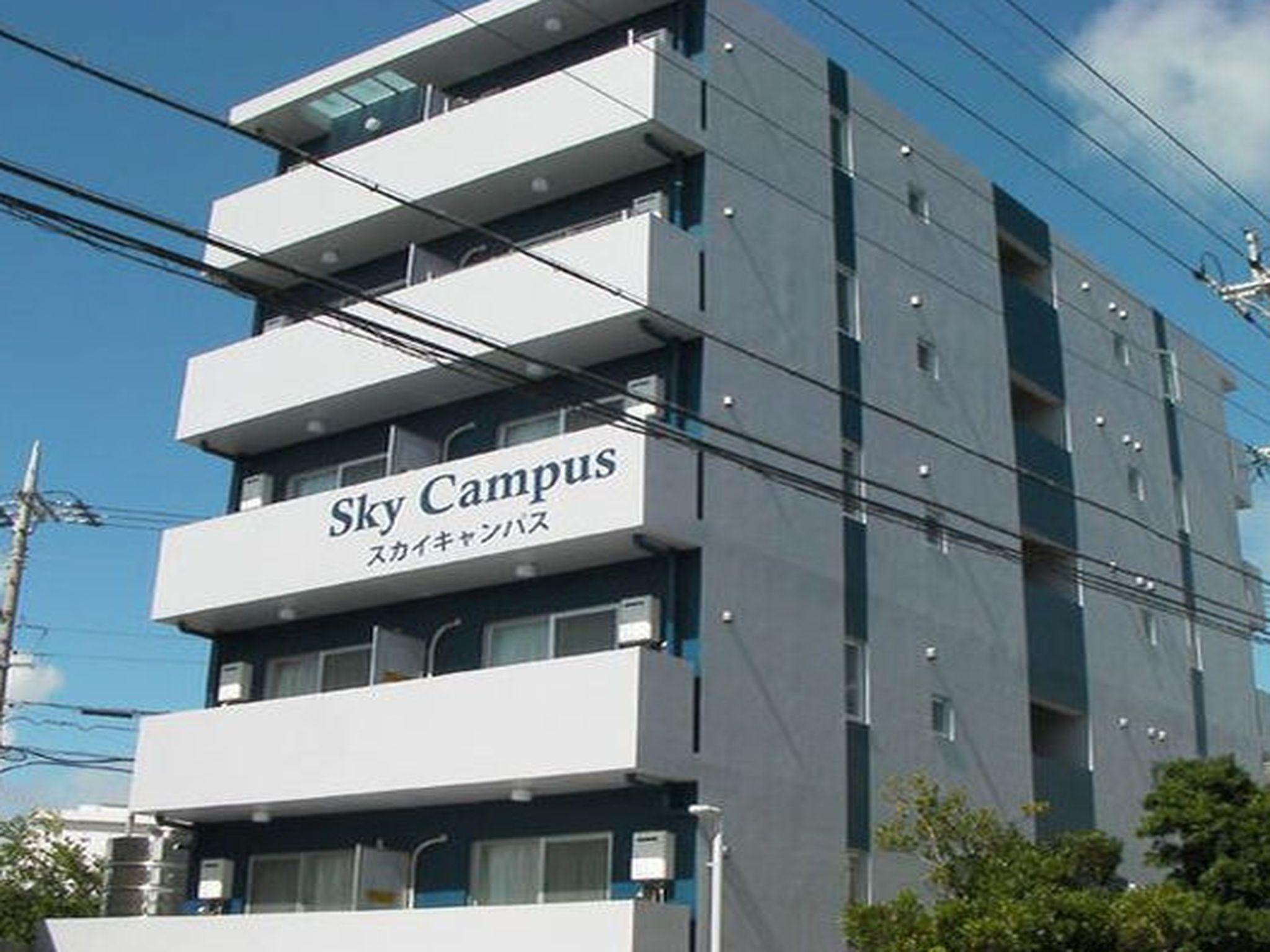 天空校園旅館 Sky Campus