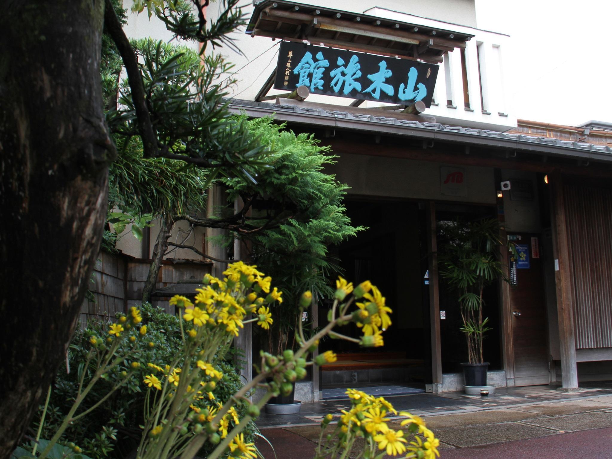 Hotel Yamaki Hotel Yamaki