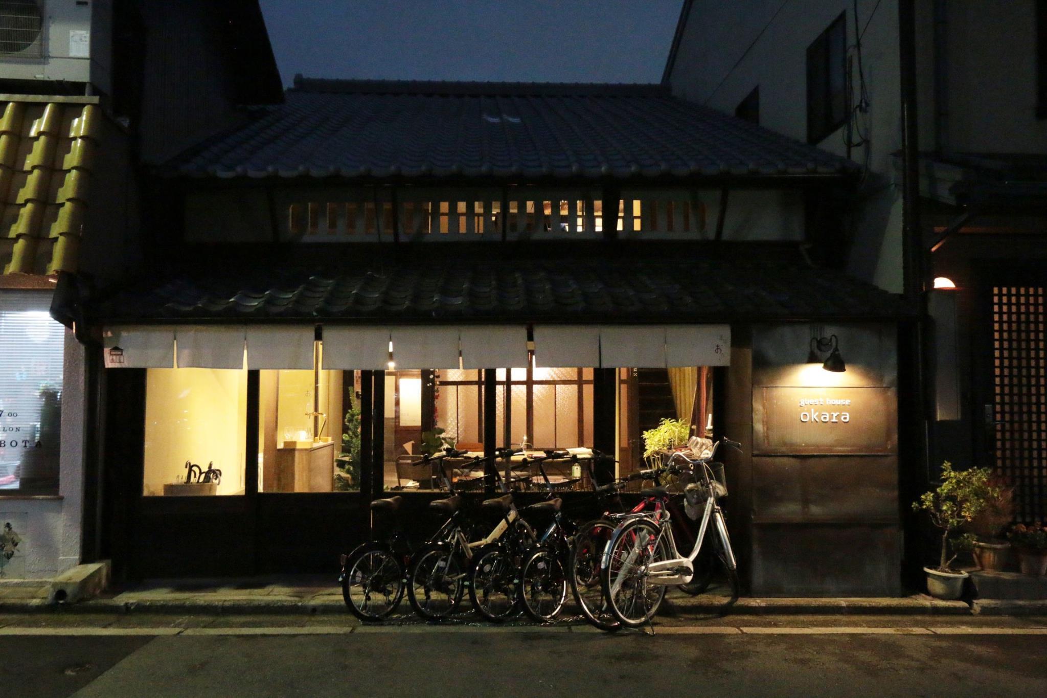 京宿Okara民宿 Kyoyado Okara