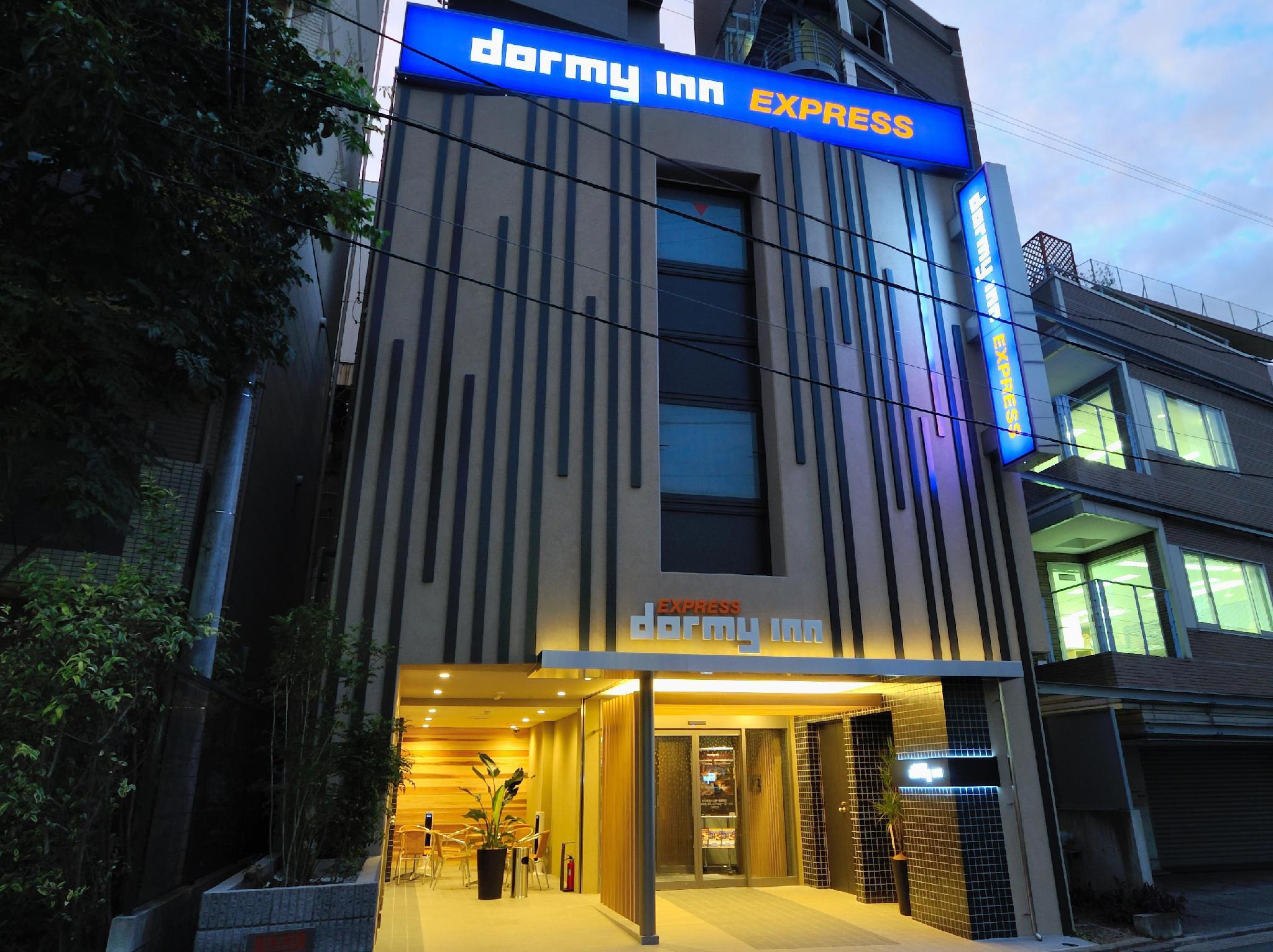 Dormy Inn快捷酒店 - 目黑青葉台溫泉 Dormy Inn EXPRESS Meguro Aobadai Hot Spring