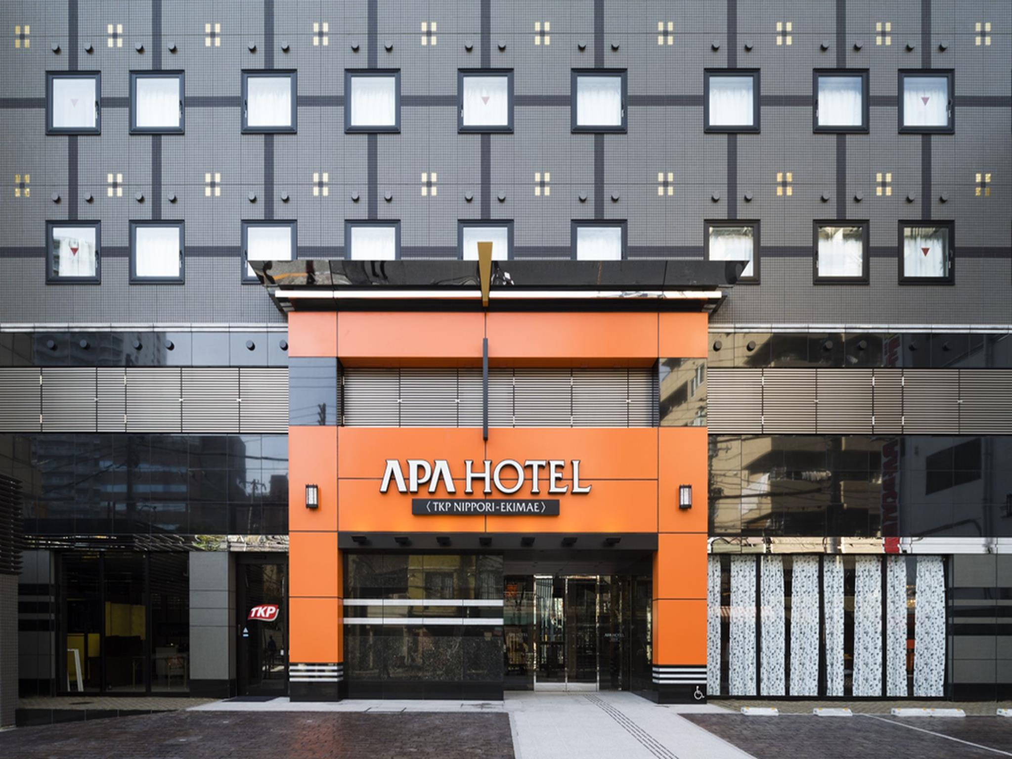 APA酒店TKP京急川崎站前 APA Hotel TKP Keikyu Kawasaki Ekimae