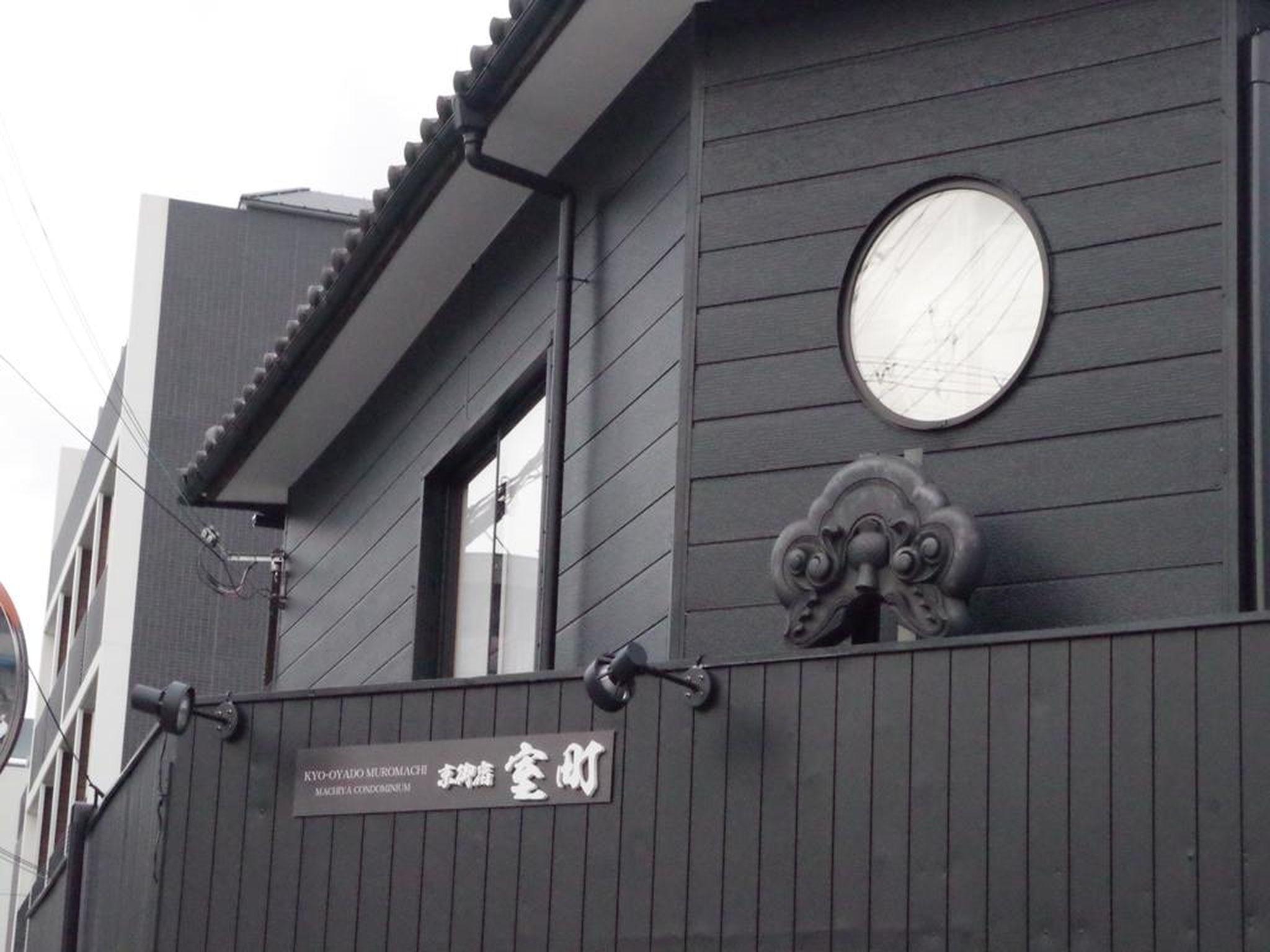 Kyo Oyado Muromachi Kyo Oyado Muromachi