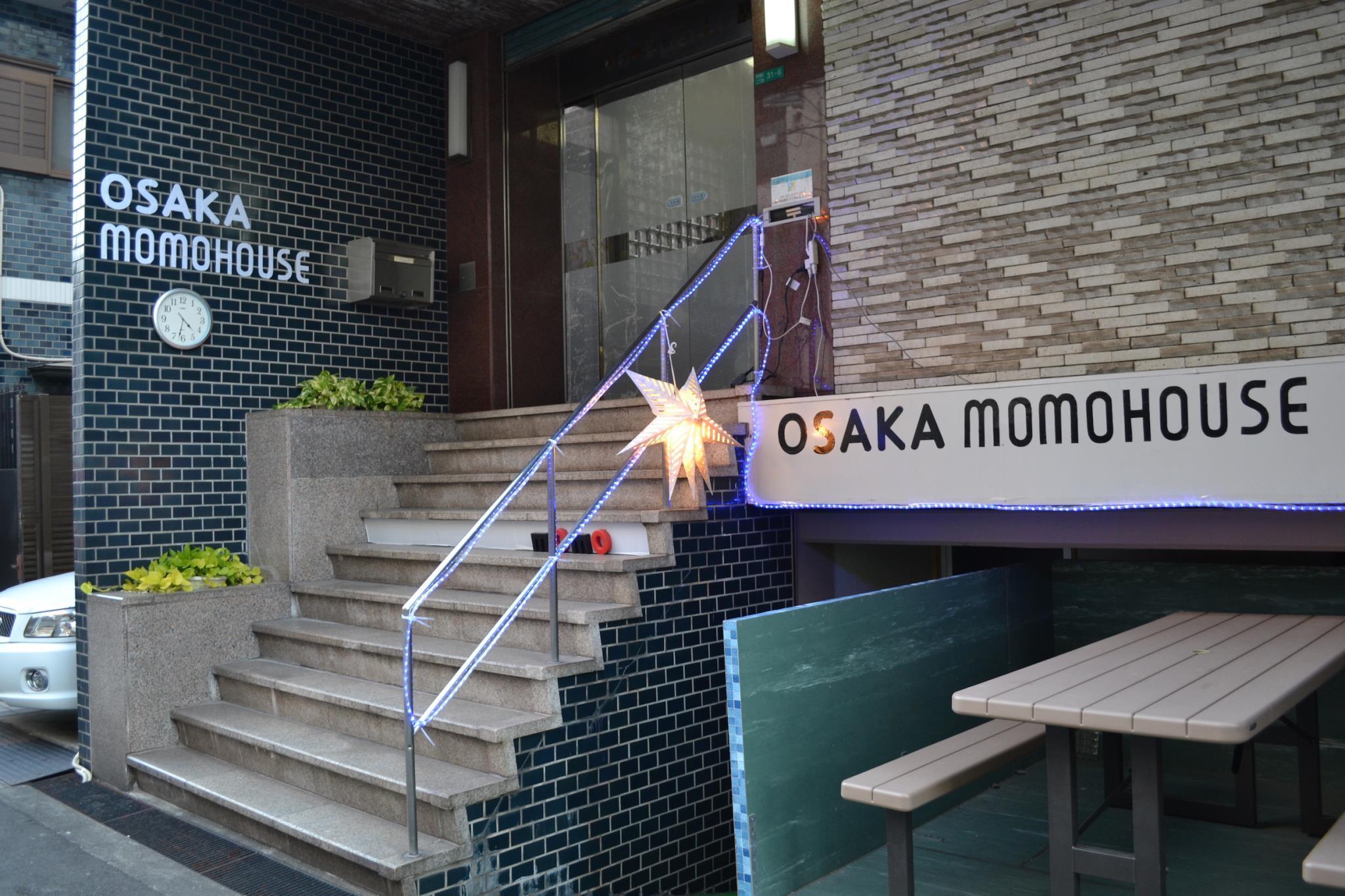 大阪桃子住宅 Osaka momo house