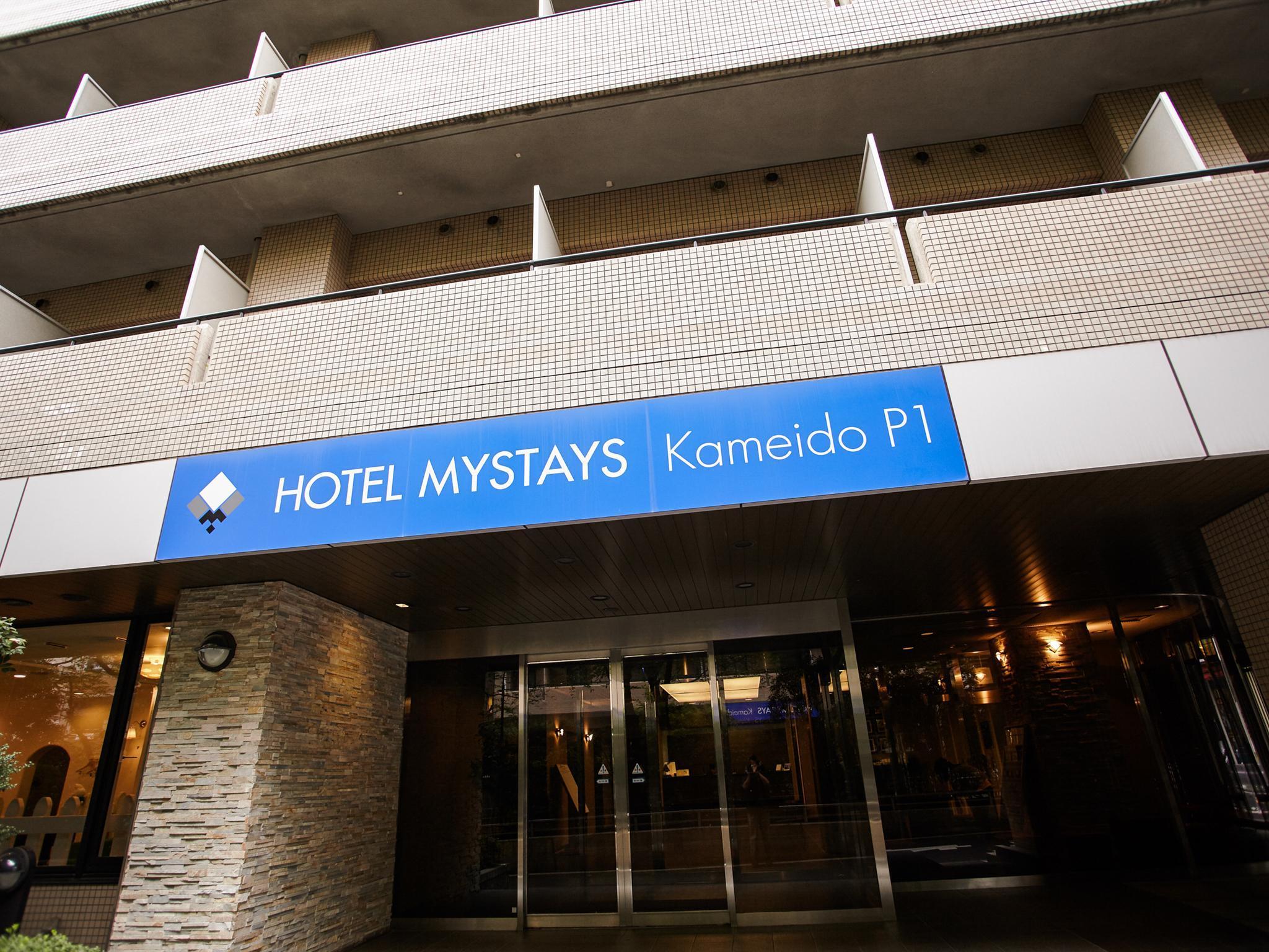 <來東京蜜月行首選>MYSTAYS龜戶酒店(HOTEL MYSTAYS ...